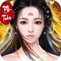 西游修仙传正版网站游戏