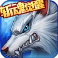 时空猎人游戏银汉正版版
