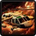 隐形直升机战斗机模拟器中文无限金币破解版