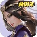 三剑豪2安卓正版最新更新版
