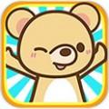 我的小熊熊
