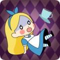 Alice in Nightmare