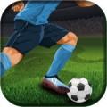 Football 2017 games