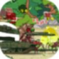 石器时代游戏_石器时代游戏大全_石器时代游戏下载_石器时代手机游戏