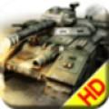 Tank Recon HD