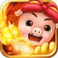 猪猪侠五灵格斗王游戏手机安卓版