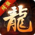 热血龙城手游正版网站