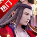 蜀山战纪2手游华为版