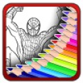 Art Spider Coloring Book