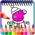 How to color Peppa Pig ( coloring pages)