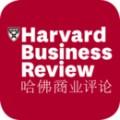 哈佛商业评论英文版