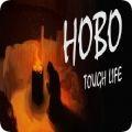 流浪汉艰难的生活汉化中文破解版(Hobo Tough Life)