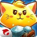 喵咪斗恶龙游戏正版安卓版免费(Cat Quest)