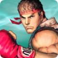 街头霸王4:冠军版iOS版