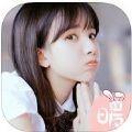 大表哥直播app