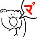 熊VSma开始的生物图鉴