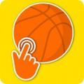 Tap Basket