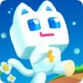 超级幻影猫2苹果破解版