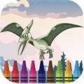 恐龍公園著色遊戲