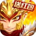 少年西游记乐嗨嗨游戏平台