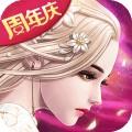 九州天空城3D网站正版游戏