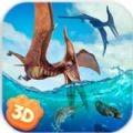 野生飞翔翼龙3D游戏安卓最新版(Flying Pterodactyl Wildlife 3D)
