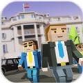 白宫司机游戏安卓版