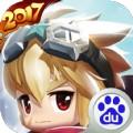 梦幻传奇2017手游百度正版  v3.0.0