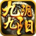 明教风云之九阴九阳手游九游版  v3.1