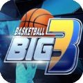 大三篮球手游正式安卓版  V1.0