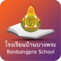 Banbangpra