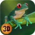 青蛙生存模拟器无限金币版