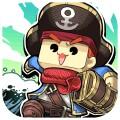 小小航海士修改版