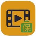 保险双录系统iphone手机版