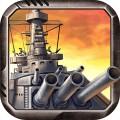 战舰联盟ios版