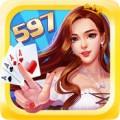 597游戏