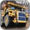 模拟采矿车停车
