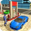 加油站&洗車遊戲