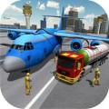 飛機油輪運輸