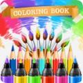 着色书 - 颜色你的世界