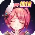 梦幻仙境大冒险-精品童话挂机游戏