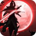 圣墟剑仙-最新仙侠情缘3D手游