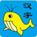 真街机电玩城-经典捕鱼打鱼集合手游