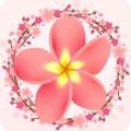 Flowers Link Land