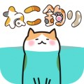 猫咪垂钓汉化版