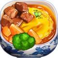 大中华食堂安卓版