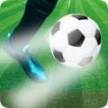 点球大战app