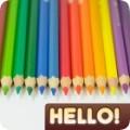 好彩色铅笔