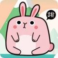 兔子跳一跳-开心游戏一跳到底