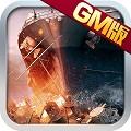 红海战舰(GM版)